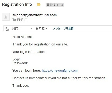 chevron fund REGISTration.jpg