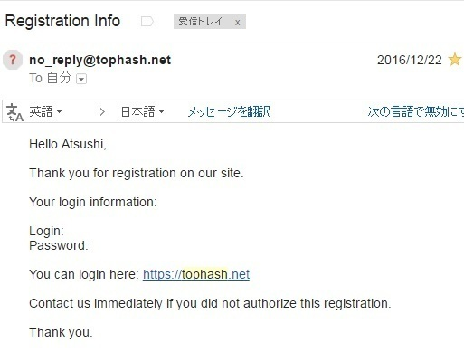 tophash mail2.jpg